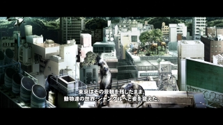 ps3_tokyojungle_01.jpg