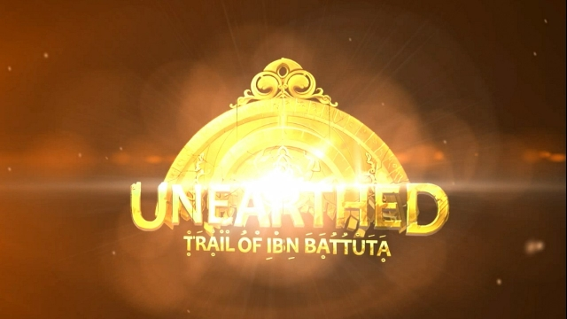 ps3_unearthed_ep1_demo_02.jpg