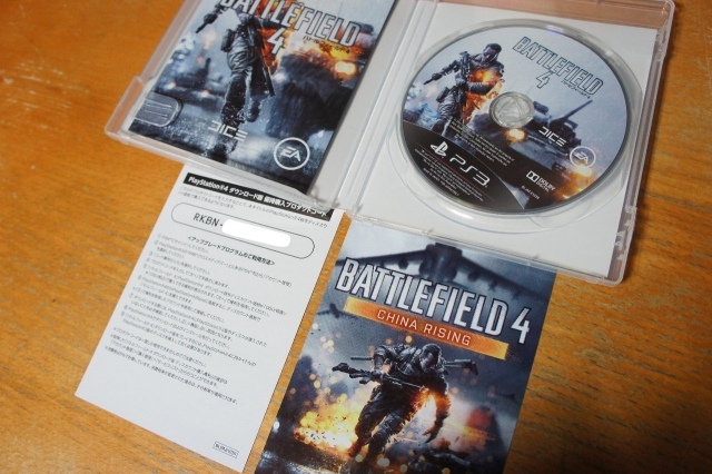 ps4_bf4_upgrade_01.jpg