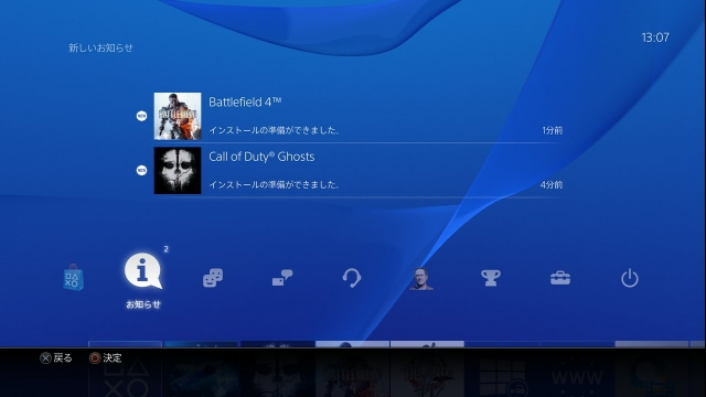 ps4_bf4_upgrade_06.jpg