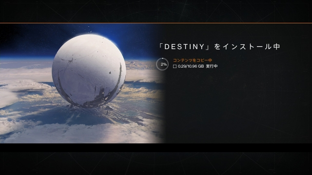 ps4_destiny_cb_01.jpg
