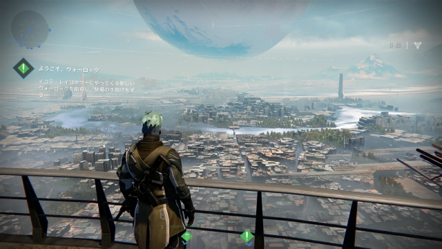 ps4_destiny_cb_10.jpg
