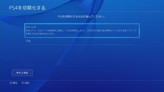 ps4_ssw170_error_07.jpg