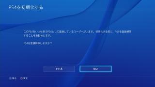 ps4_ssw170_error_10.jpg