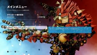 ps4_ssw170_error_21.jpg