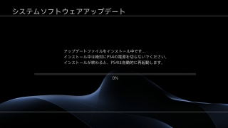ps4_sswu170_05.jpg