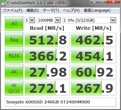 seagate_600ssd_240gb_09.png