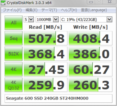 seagate_600ssd_240gb_12.png