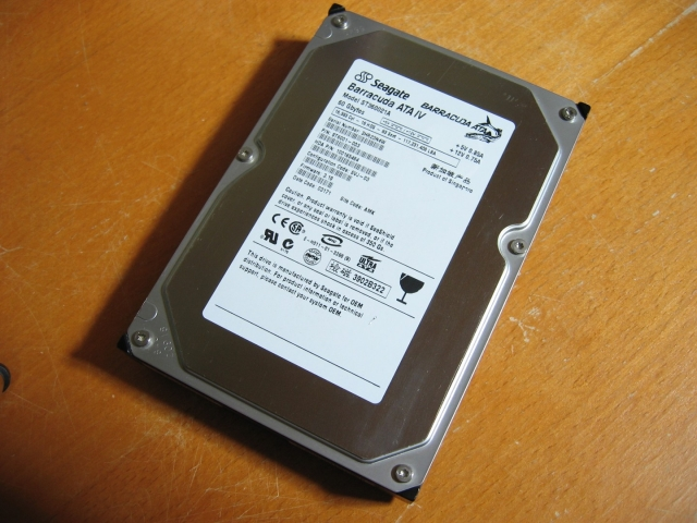 seagate_barracudaata4_60gb_02.jpg