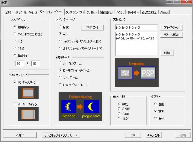 sknet_monsterx_u30r_19.png