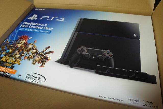 sony_ps4_flp_box_01.jpg