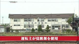 telementary2014_jrhokkaido_02.jpg