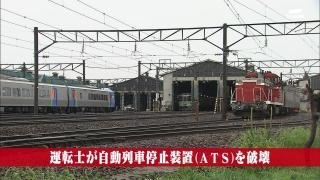 telementary2014_jrhokkaido_03.jpg