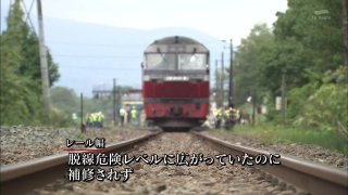 telementary2014_jrhokkaido_05.jpg