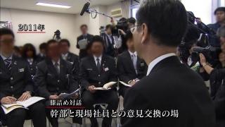 telementary2014_jrhokkaido_06.jpg
