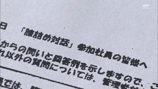 telementary2014_jrhokkaido_07.jpg