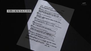 telementary2014_jrhokkaido_08.jpg