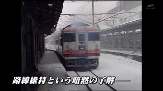 telementary2014_jrhokkaido_11.jpg