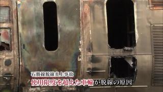 telementary2014_jrhokkaido_16.jpg