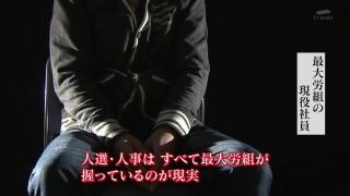 telementary2014_jrhokkaido_19.jpg