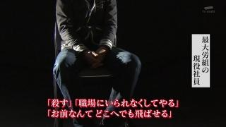 telementary2014_jrhokkaido_20.jpg