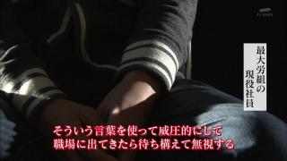 telementary2014_jrhokkaido_22.jpg