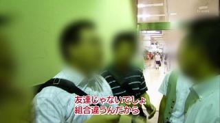 telementary2014_jrhokkaido_25.jpg