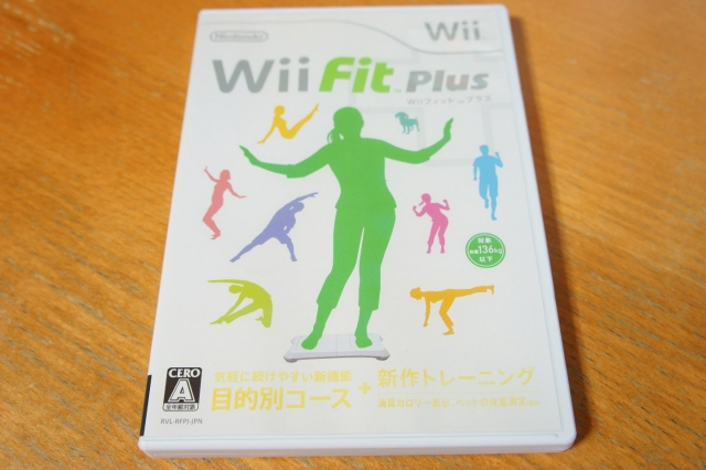 wii_wiifitplus_box_02.jpg