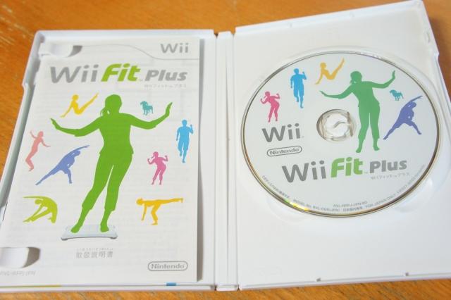 wii_wiifitplus_box_03.jpg