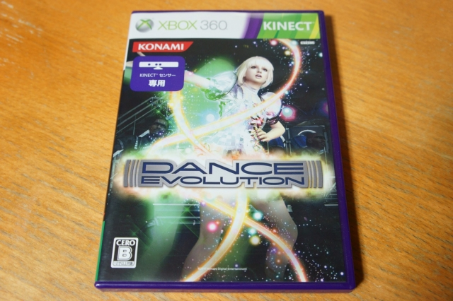 xbox360_danceevolution_box_01.jpg