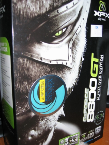 xfx_geforce8800gt_05.jpg