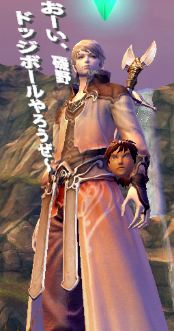 Aionblog17.jpg
