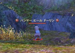 Aionblog25.jpg