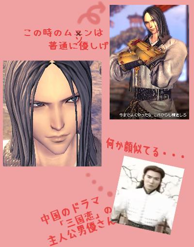 blogBns38.jpg