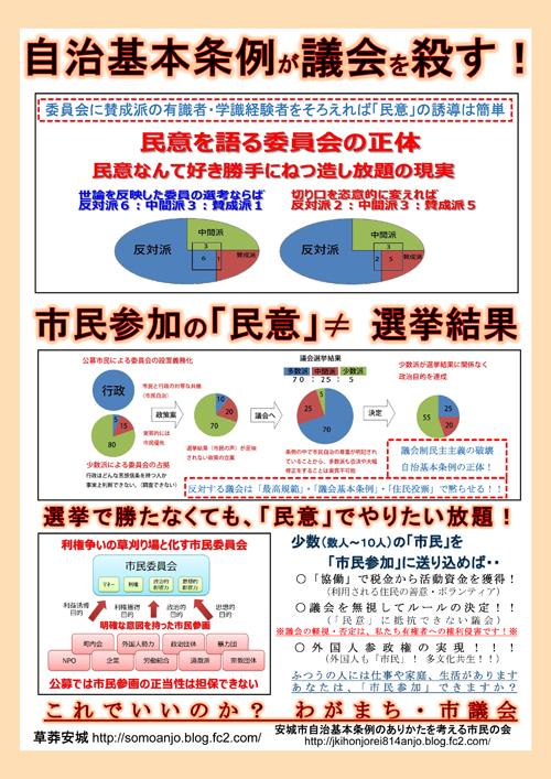 講演会チラシ(印刷) (1)-2s