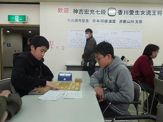 京都山科支部9周年記念将棋交流大会260321 039