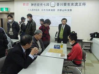 京都山科支部9周年記念将棋交流大会260321 041