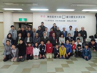 京都山科支部9周年記念将棋交流大会260321 045