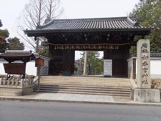 ももやま・京都府小中学校校長会・御香宮260331 024