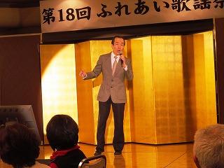 第18回ふれあい歌謡祭260406 007