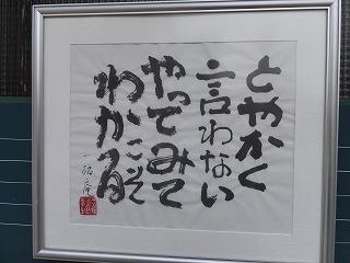 音羽・御前児童館260415 003