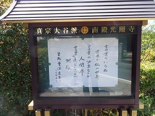 音羽・御前児童館260415 001