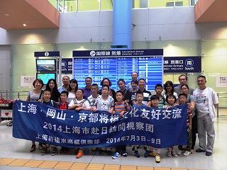 上海将棋交流歓迎会20140703 003
