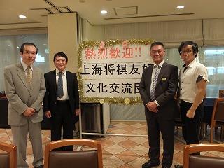 上海将棋交流歓迎会20140703 107