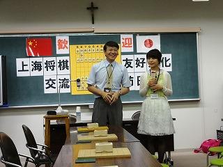 上海将棋交流ノートルダム20140704 184