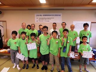 上海将棋交流大会2014070506 144
