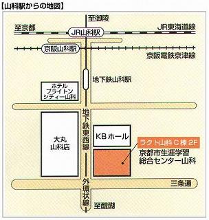 yamasina_map.jpg