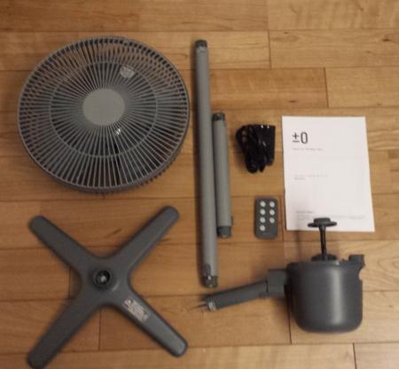 プラスマイナスゼログレー/ダークグレー XQS-W510の内容物