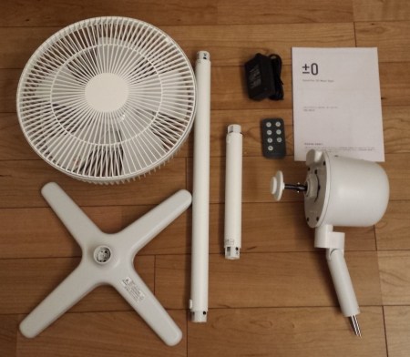プラスマイナスホワイト/ライトグレー XQS-W510の内容物