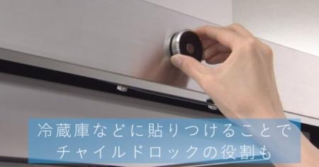 ノーリツ(ハーマン)スマートコンロ 冷蔵庫やレンジフードに付けられる「ツイストスイッチ」
